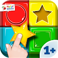 Color and Shape Puzzle by HAPPYTOUCH®