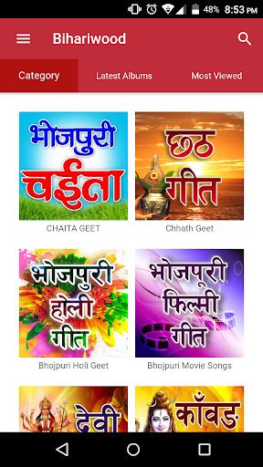 Bihariwood Music.. Listen & Download Bhojpuri Mp3 0.0.4 screenshots 1