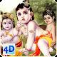 4D Little Krishna App & Live Wallpaper Download on Windows