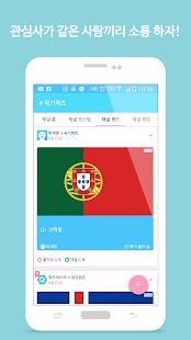 세계 국기 퀴즈 온라인 - náhled