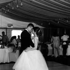 Wedding photographer Irina Levchenko (levI163). Photo of 22.12.2017