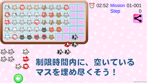 無料解谜Appの猫ぽ!|記事Game