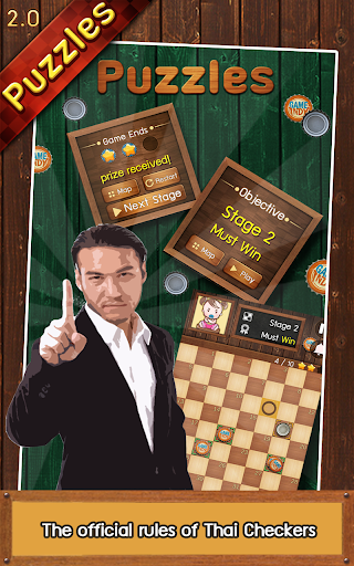 Thai Checkers - Genius Puzzle - u0e2bu0e21u0e32u0e01u0e2eu0e2du0e2a 3.5.150 screenshots 1
