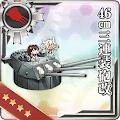 46cm三連装砲改