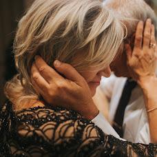 Wedding photographer Nastya Okladnykh (aokladnykh). Photo of 18.10.2017