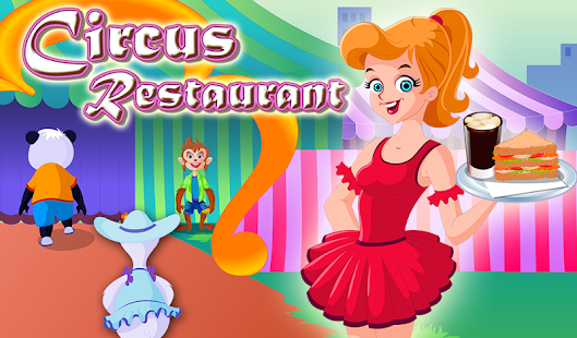 Circus Restaurant- screenshot thumbnail