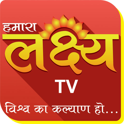 Lakshya TV file APK for Gaming PC/PS3/PS4 Smart TV