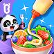 リトルパンダ:料理パーティー