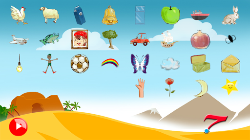 Kids Arabic Alphabet Oasis - u0648u0627u062du0629 u0627u0644u062du0631u0648u0641 Apk 2