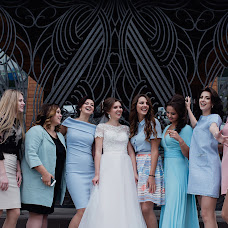 Wedding photographer Alina Chikhacheva (chikhachevaphoto). Photo of 29.09.2017