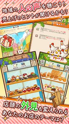 洋菓子店ローズ ~パンもはじめました~のおすすめ画像3