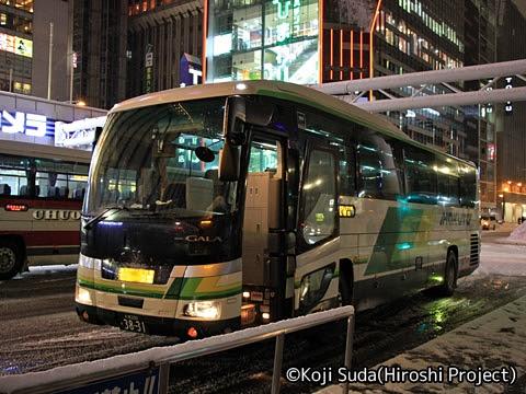 北都交通「高速はこだて号」 3831 札幌駅前ターミナル到着