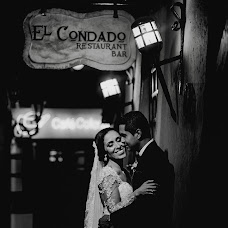 Wedding photographer Diego Vásquez (KUSKA). Photo of 16.10.2017