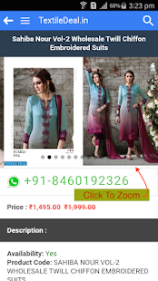 Textile Deal- screenshot thumbnail