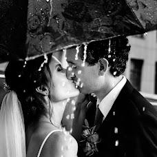 Wedding photographer Oleg Onischuk (Onischuk). Photo of 16.07.2018
