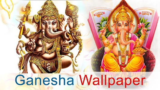 Ganesh Wallpapers New HD- screenshot thumbnail