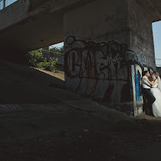 Wedding photographer Aleksandr Vostrikov (samara163rus). Photo of 30.06.2013