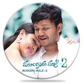 Mungaru Male 2 (Official App)