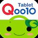 Qoo10 Global for Tablet