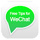 Free Tips for WeChat (app)