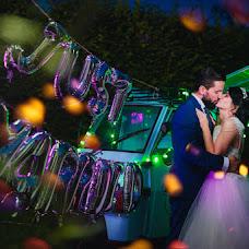 Wedding photographer Lupascu Alexandru (lupascuphoto). Photo of 06.06.2018