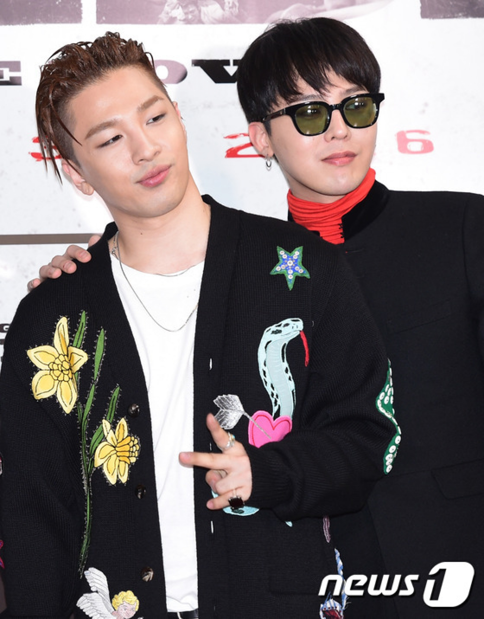g-dragon taeyang yg copyright 1