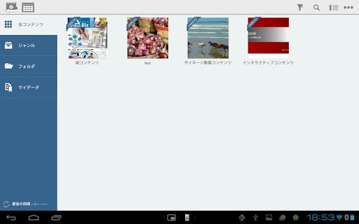 ABook SmartLink 1.9.200 Windows u7528 8