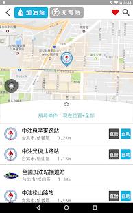 驅動城市  螢幕截圖 12