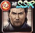 堂島大吾(SSR)