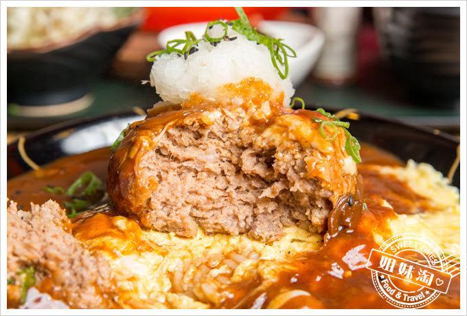 森本日式和風洋食堂森本漢堡排蛋包飯