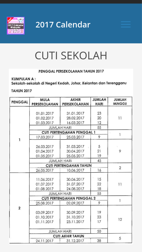 monthly academic calendar 2017 16