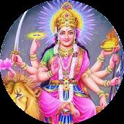 Durga Saptashati audio in hindi