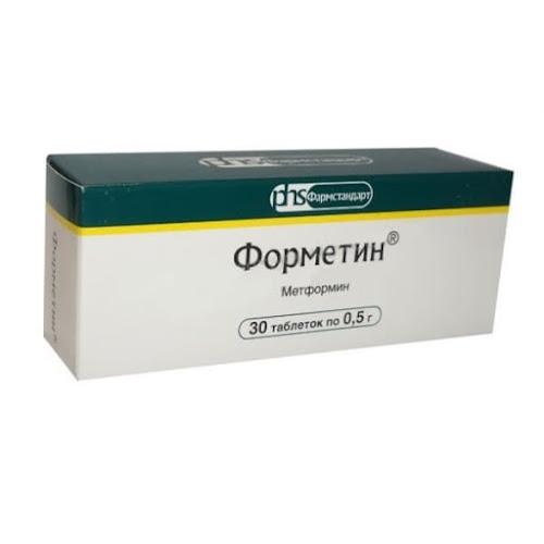 Форметин таб. 500мг №30