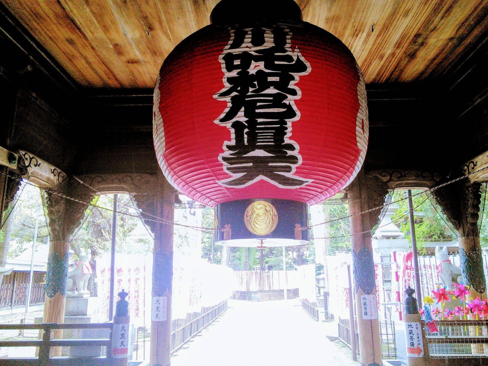 Himeyado Hanakazashi for Women Only