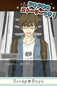 育ててアイドル - フジ - screenshot 1