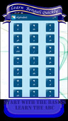 Learn Bengali Quickly Free - screenshot
