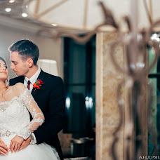 Wedding photographer Maksim Andryashin (Andryashin). Photo of 04.07.2017