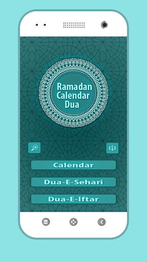 齋月計時日曆2015
