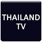 THAILAND Pocket TV