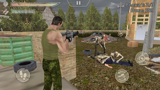 Last Day of Life: Zombie Survival 1.0 screenshots 3