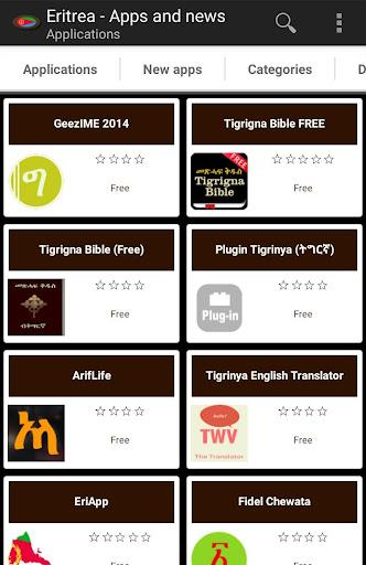 Eritrean apps