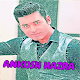 Ankush Hit Songs / অঙ্কুশের ভিডিও গান icon