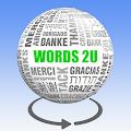 Words2U - 3D Sphere Word Puzzle Games