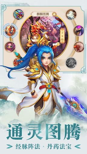 Idle West Journey-RPG Adventure Legend Online Game filehippodl screenshot 5