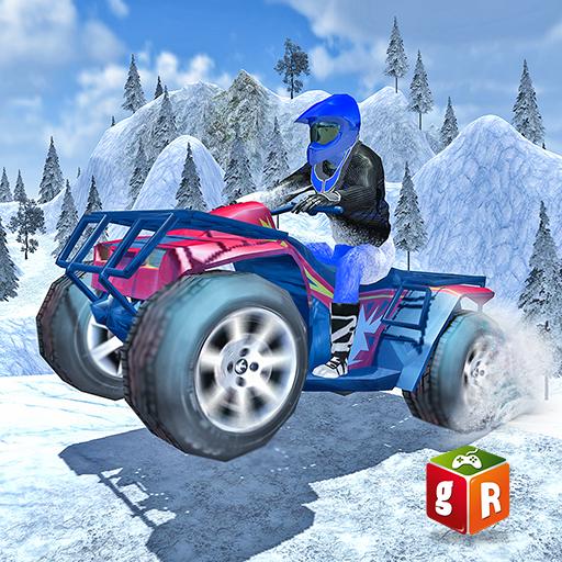 Extreme Offroad Drive ATV Bike (game)
