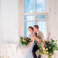 Wedding photographer Anastasiya Bitnaya (bitnaya). Photo of 01.03.2016