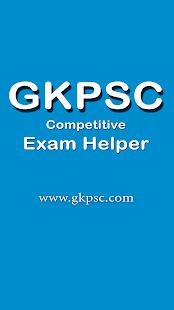 GKPSC EXAM HELPER - náhled
