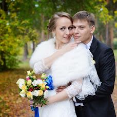 Wedding photographer Lyubov Borisova (fotoL). Photo of 01.10.2015
