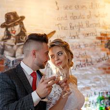 Wedding photographer Kristina Bilusiak (Kristin). Photo of 03.01.2019