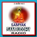 Samyak Sambuddha Radio (Dolby HD) icon